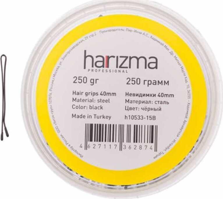 Невидимка Harizma