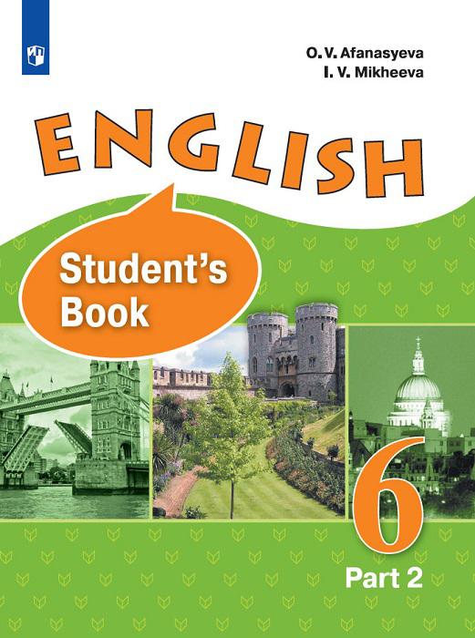 Английский язык. 6 класс. В 2-х  ...