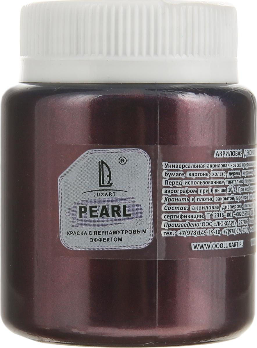 Luxart Краска акриловая LuxPearl цвет бордо перламутровый 80 мл цена в Москве и Питере