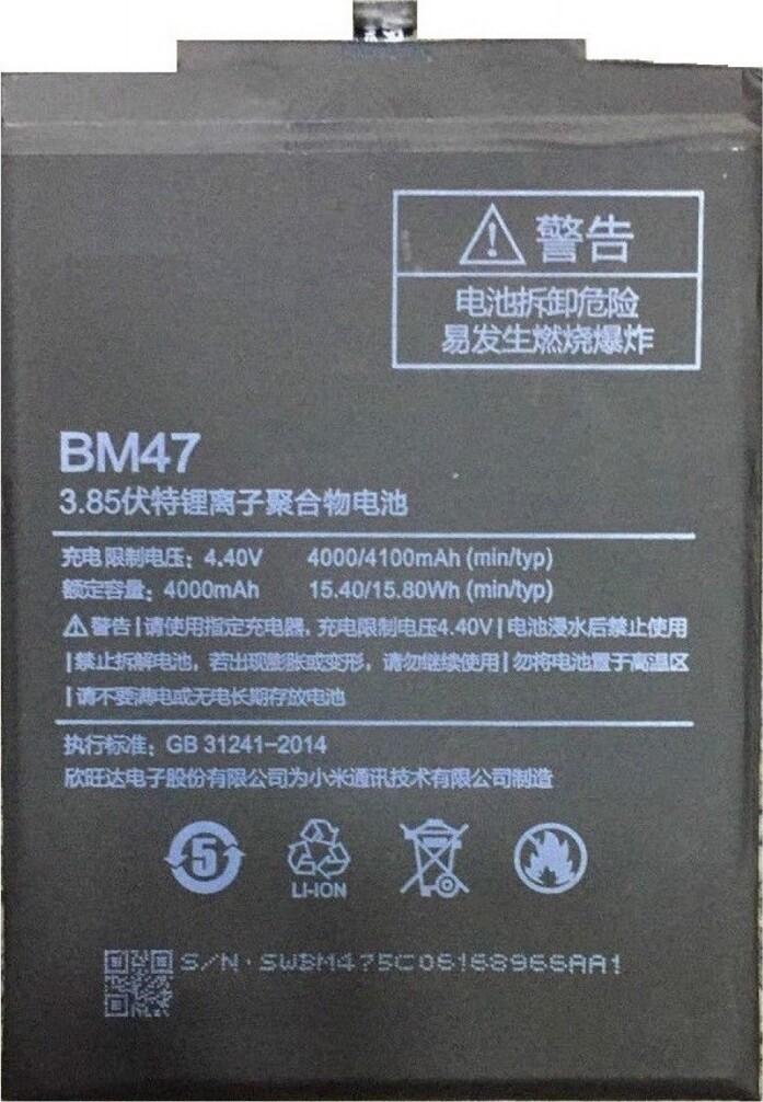 Фото - Аккумулятор Xiaomi BM47 (Redmi 3/4X) аккумулятор