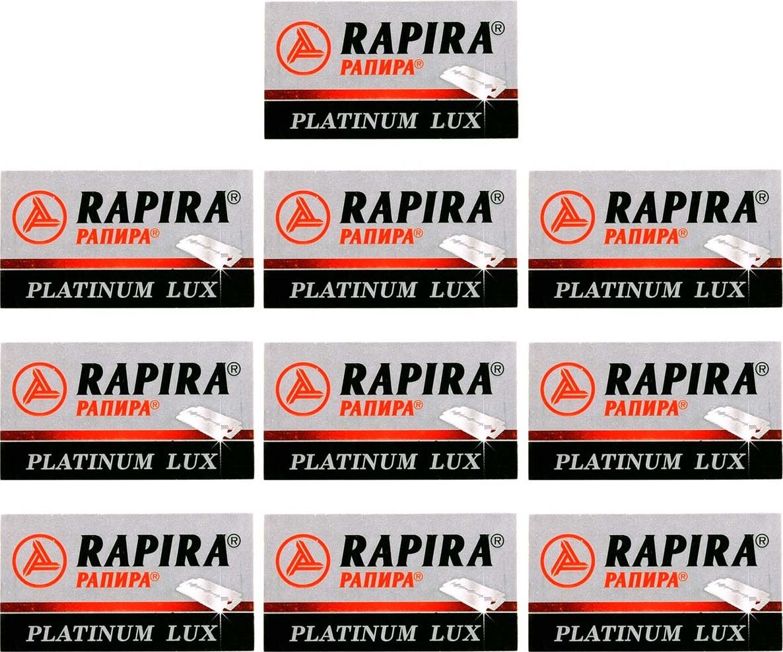 10 упаковок лезвий RAPIRA (РАПИРА) PREMIUM LUX для бритвенных станков