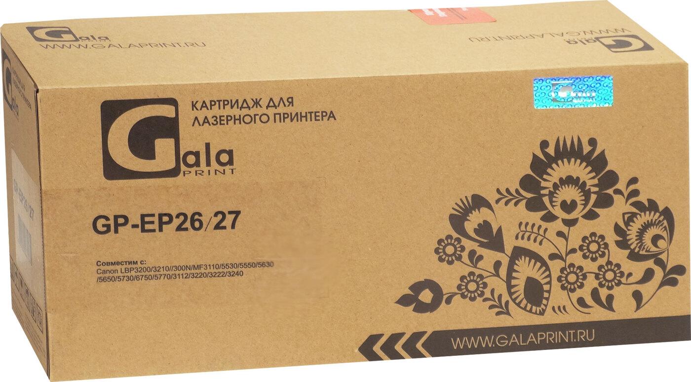 Картридж GalaPrint GP-EP-26/EP-27