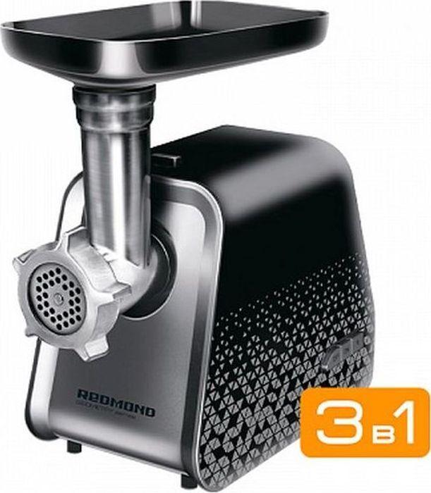 Мясорубка электрическая Redmond RMG-1222, черный