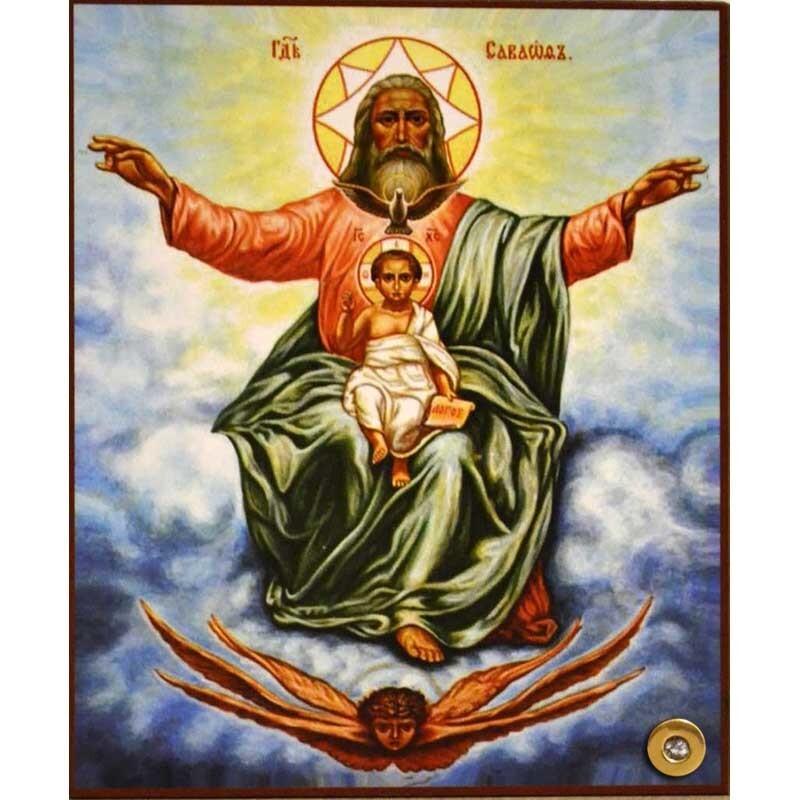 святой бог картинки для окрашивания больших