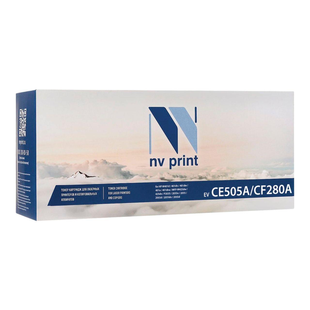 Тонер-картридж NV Print (NV-CF280A/CE505A), черный, для лазерного принтера, совместимый