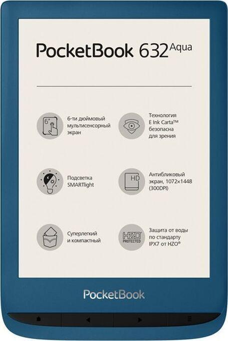 электронная книга pocketbook 632, бронза уцененный товар (№3)