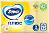 Туалетная бумага Zewa Плюс Ромашка, 2 слоя, 12 рулонов - изображение