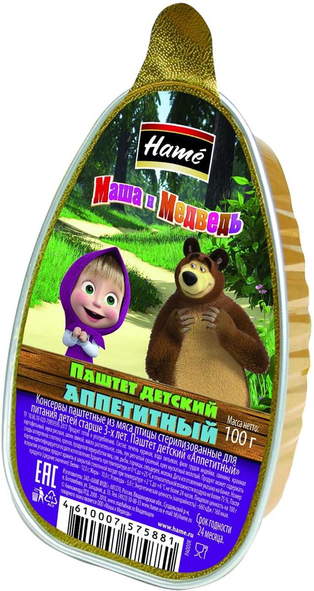 Паштет для детей Маша и Медведь Аппетитный, 100 г #1