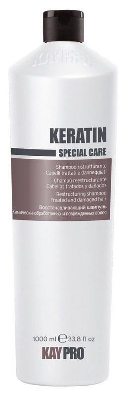 KayPro Keratin Шампунь восстанавливающий с кератином, 1000 мл #1