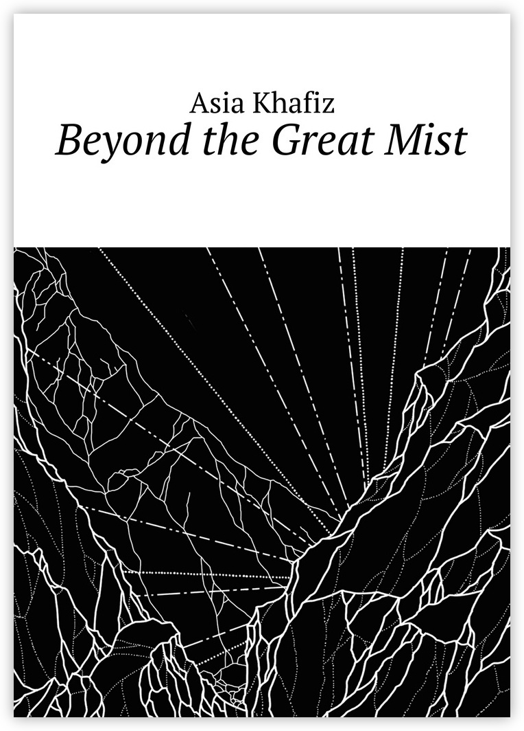Beyond the Great Mist #1