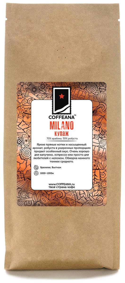 Свежеобжаренный кофе COFFEANA Милано (купаж) в зернах 1000 гр.  #1