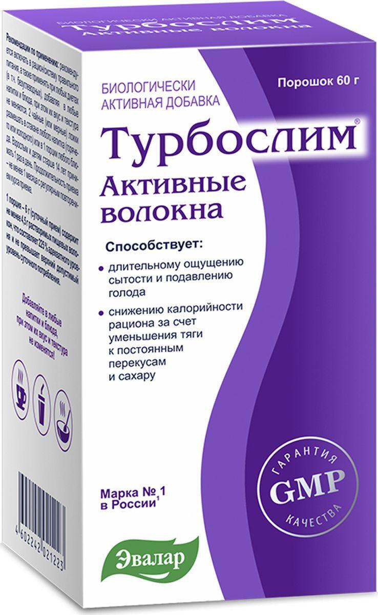 Препараты Эвалар Для Похудения Каталог Товаров.