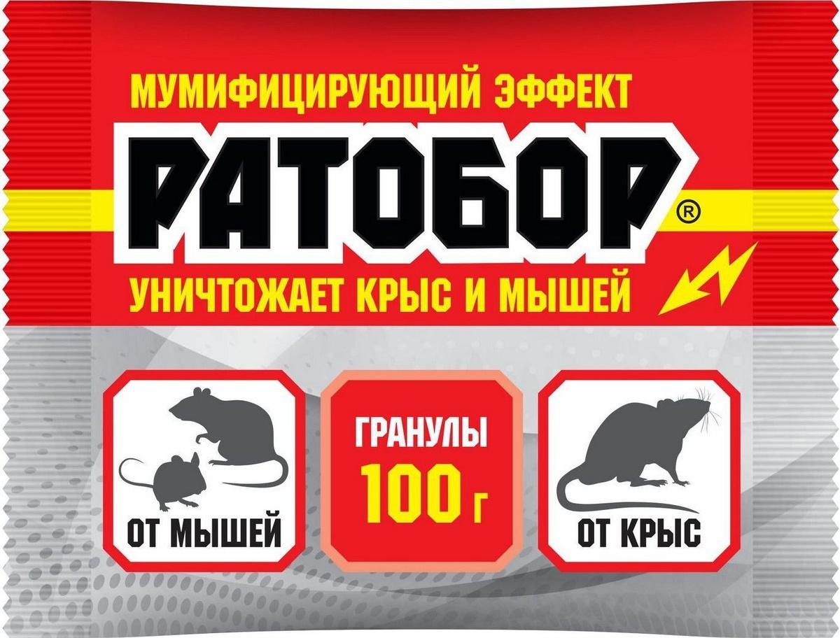 """Гранулы """"Ратобор"""", от мышей и крыс, 100 г #1"""
