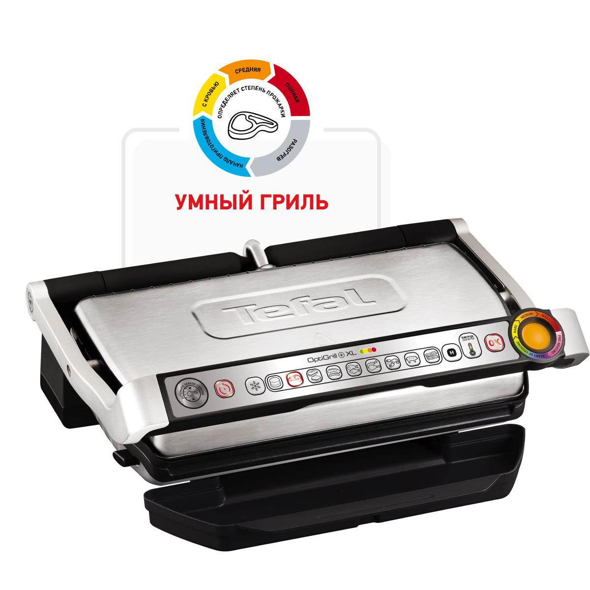 Электрогриль Tefal Optigrill+ XL GC722D34 #1