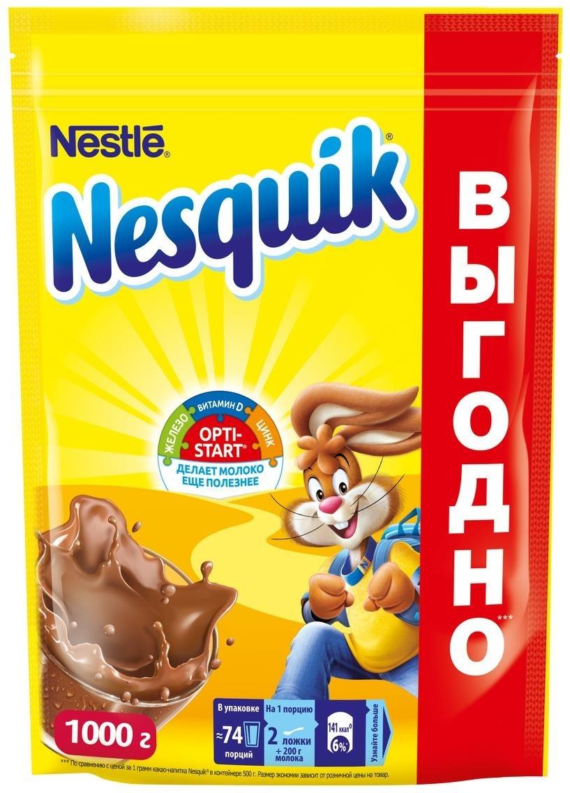 Nesquik Opti-Start какао-напиток растворимый, 1 кг (пакет) #1
