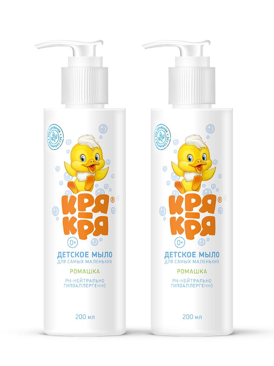 Набор Кря-Кря детское жидкое мыло для самых маленьких, ромашка, 200 мл, 2 шт  #1