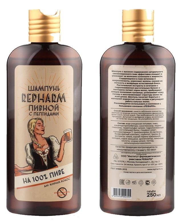 Repharm Шампунь для жирных волос Пивной с пептидами 250 мл #1