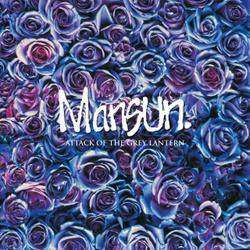Виниловая пластинка MANSUN - Attack Of The Grey Lantern (21st Anniversary Remastered Edition)