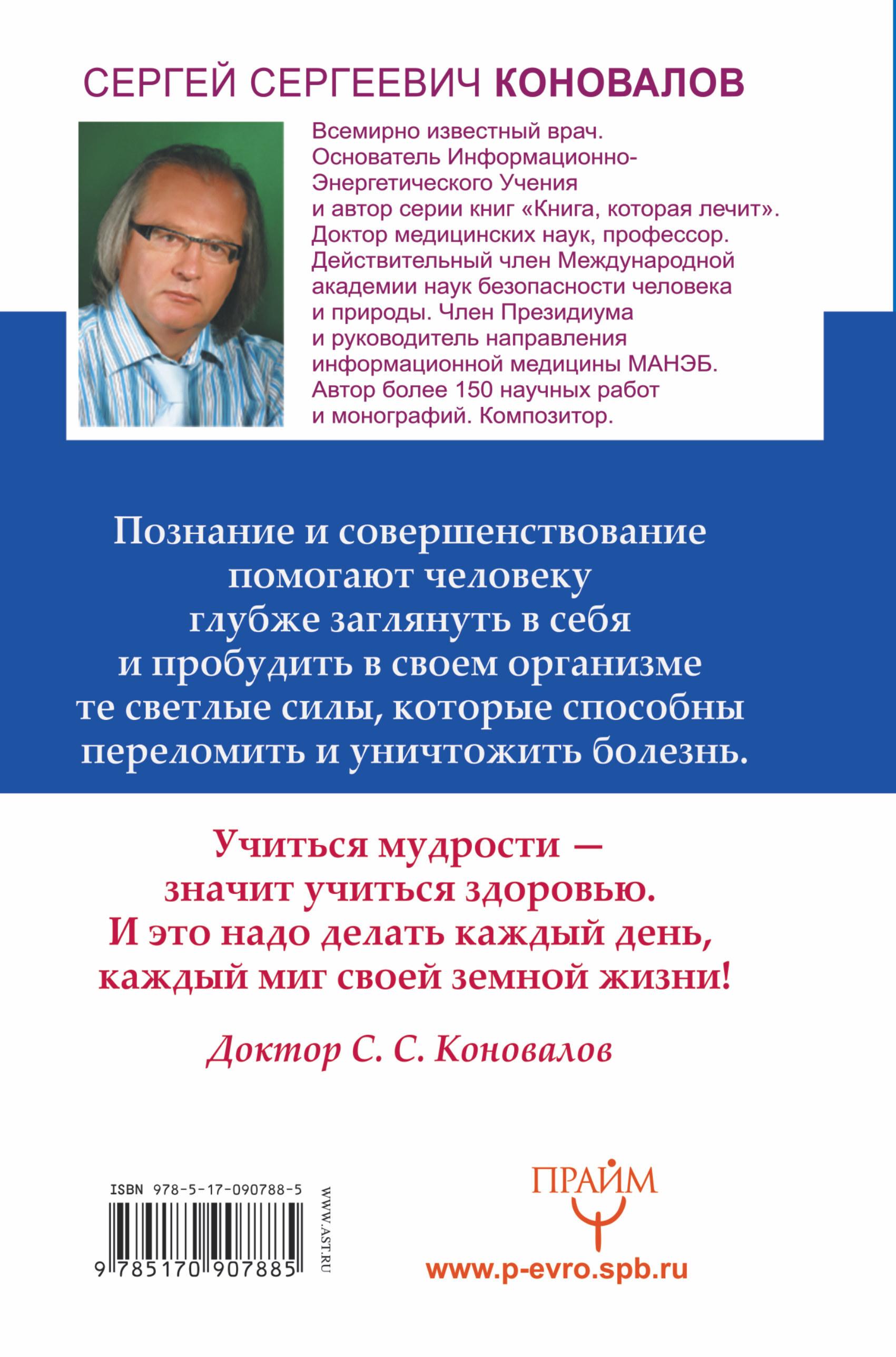 купить Велофляга STG, Х95398, CSB-542M, 600 мл по цене 308 рублей