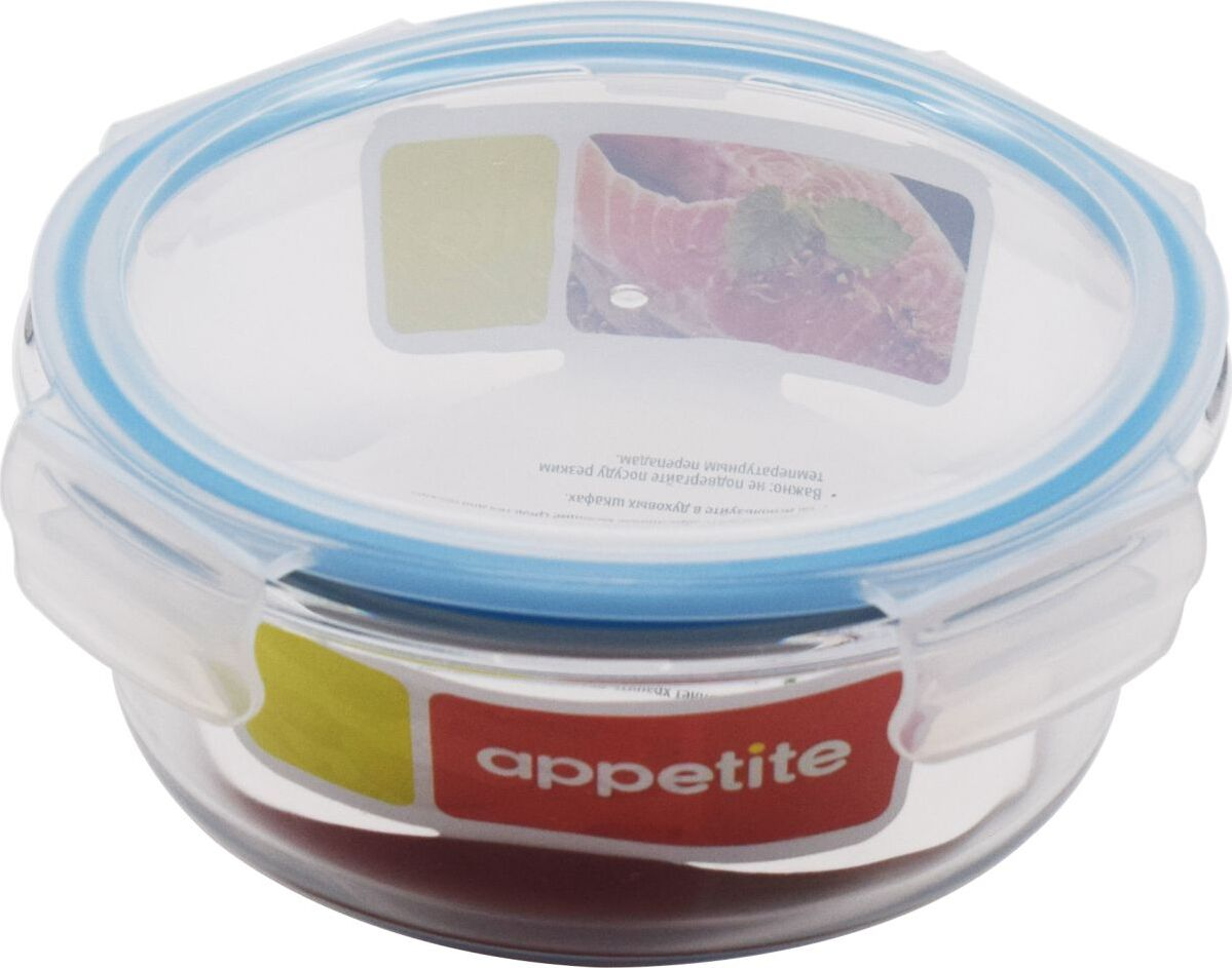 Контейнер пищевой Appetite, SL950CB, синий, 950 мл