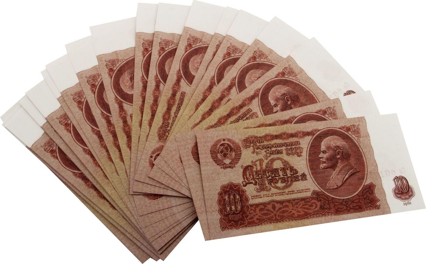 Сувенирные деньги Эврика Забавная пачка СССР 10 рублей сувенир печатная продукция сувенирные деньги 100 дублей