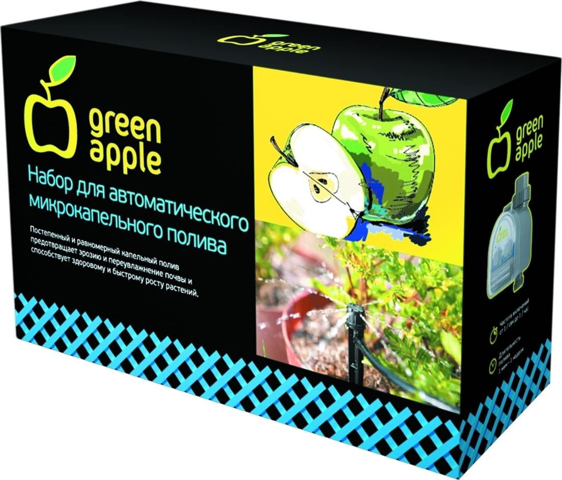 Набор поливочный GREEN APPLE GWDK20-071