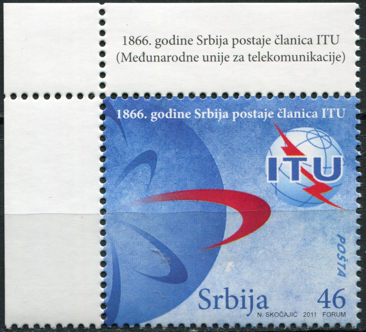 Сербия 2011. 145 лет членству Сербии в Международном союзе связи (ITU) (MNH OG) Почтовая марка