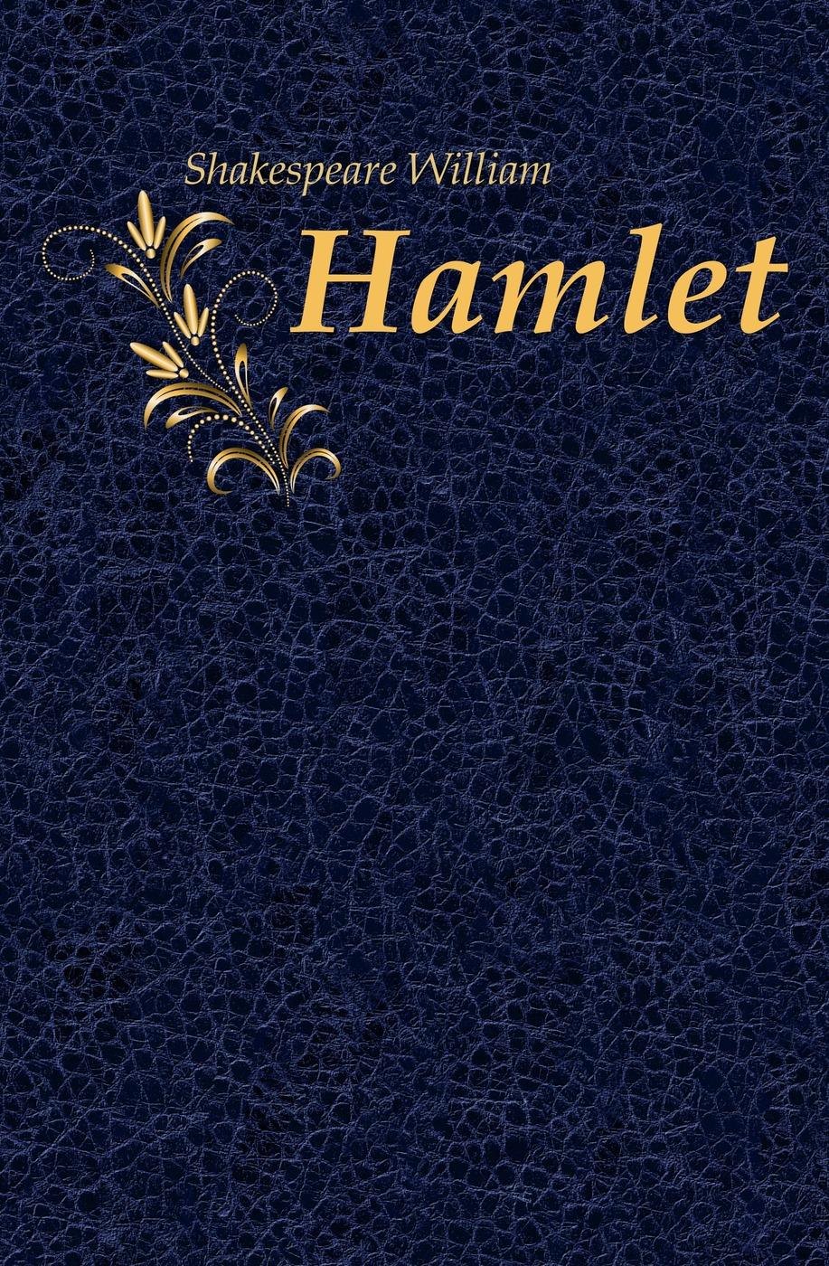 Уильям Шекспир Hamlet