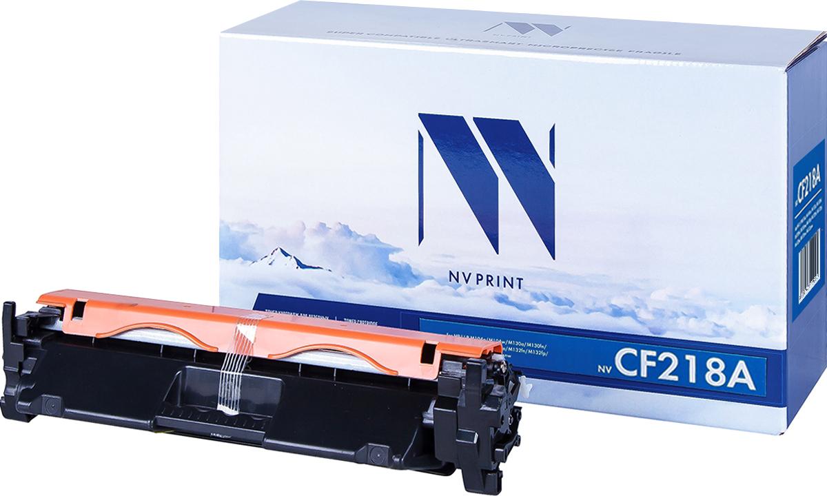 Тонер-картридж NV Print CF218A, черный, для лазерного принтера