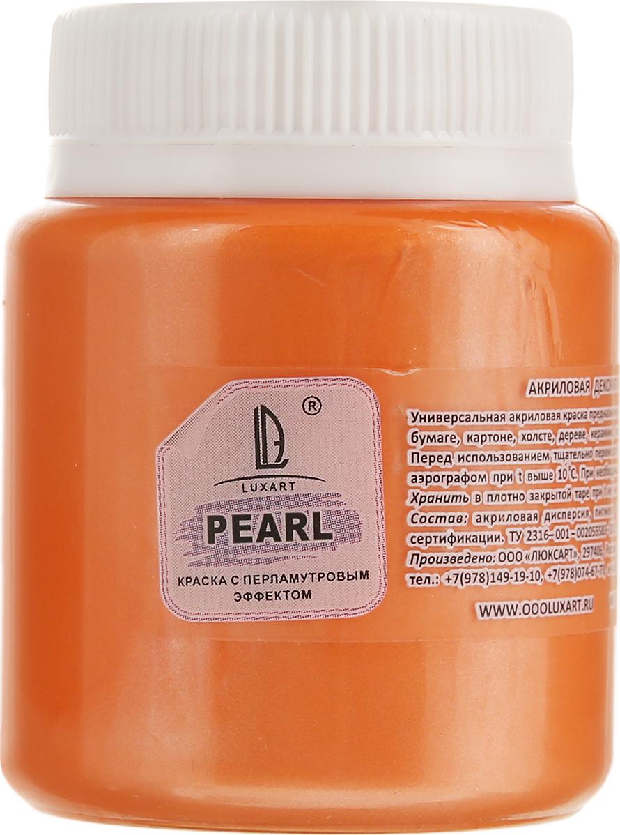Luxart Краска акриловая LuxPearl цвет оранжевый перламутровый 80 мл цена в Москве и Питере