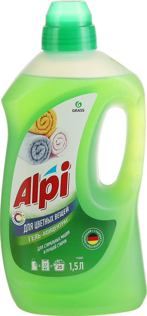 Гель-концентрат Grass ALPI, для цветных вещей, 1,5 л средство для стирки цветного белья alpi 1 5 л гель концентрат 1 6 grass