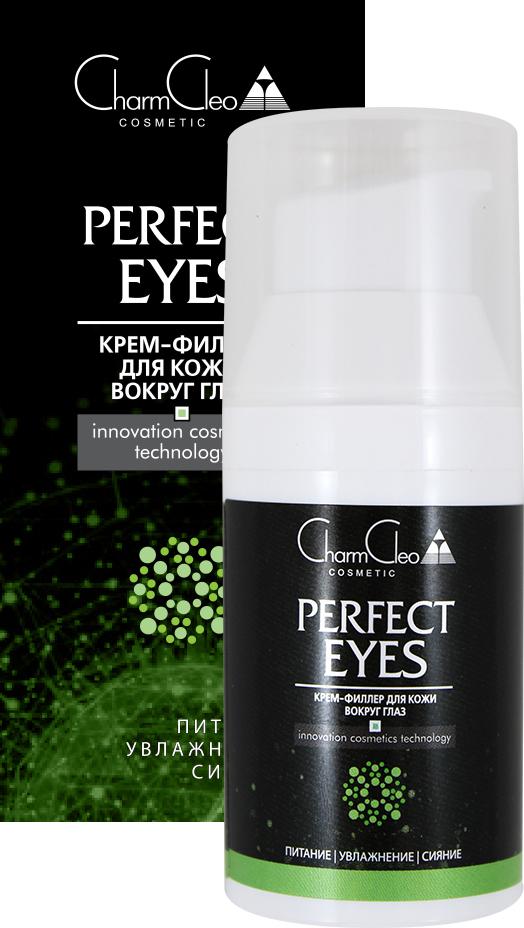 Крем-филлер для кожи вокруг глаз 30 мл.  CharmCleo Cosmetic Благодаря крем-филлеру кожа вокруг глаз приобретает ровный...