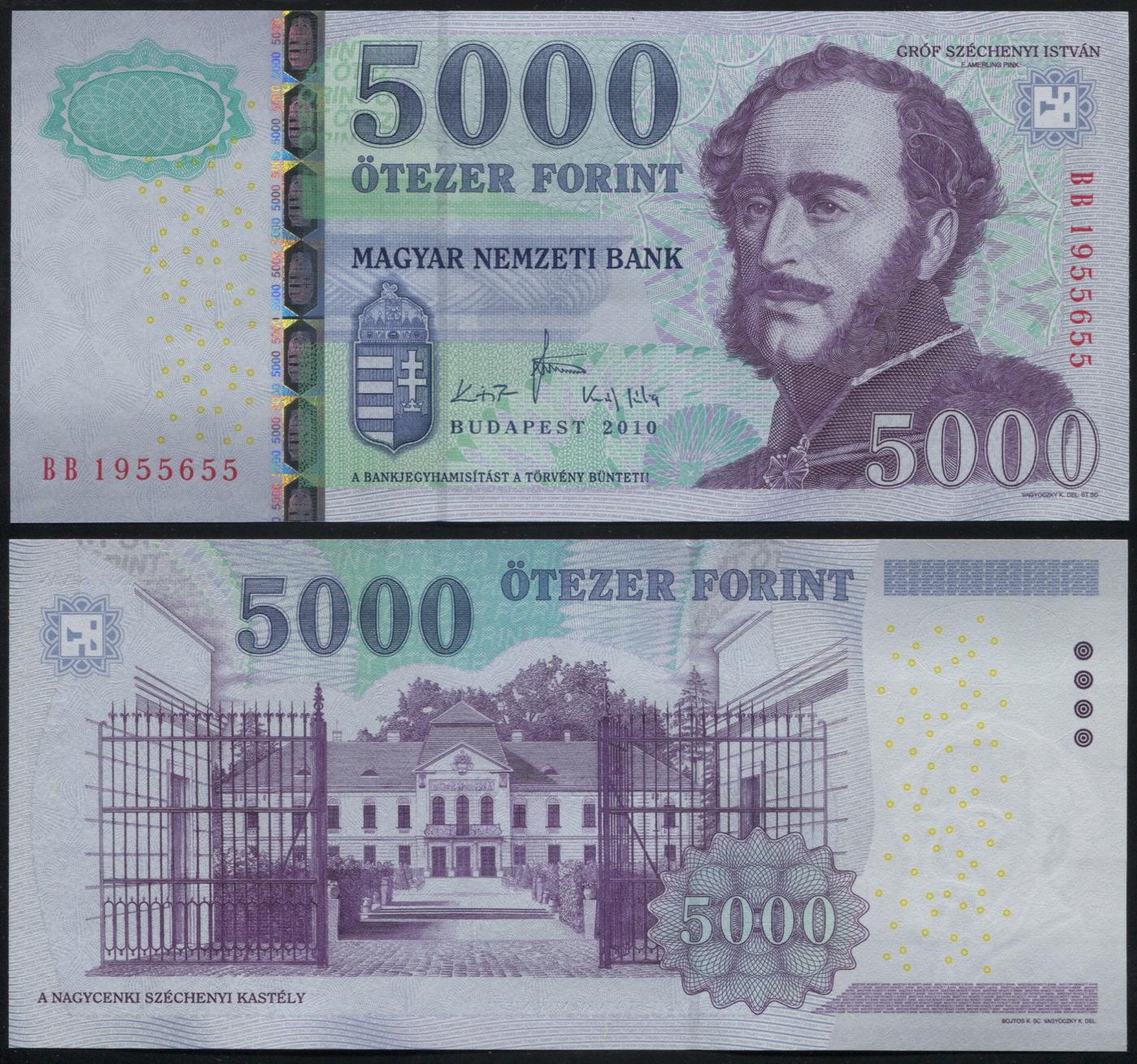 Банкнота. Венгрия 5000 форинтов. 2010 UNC. Кат.P.199b