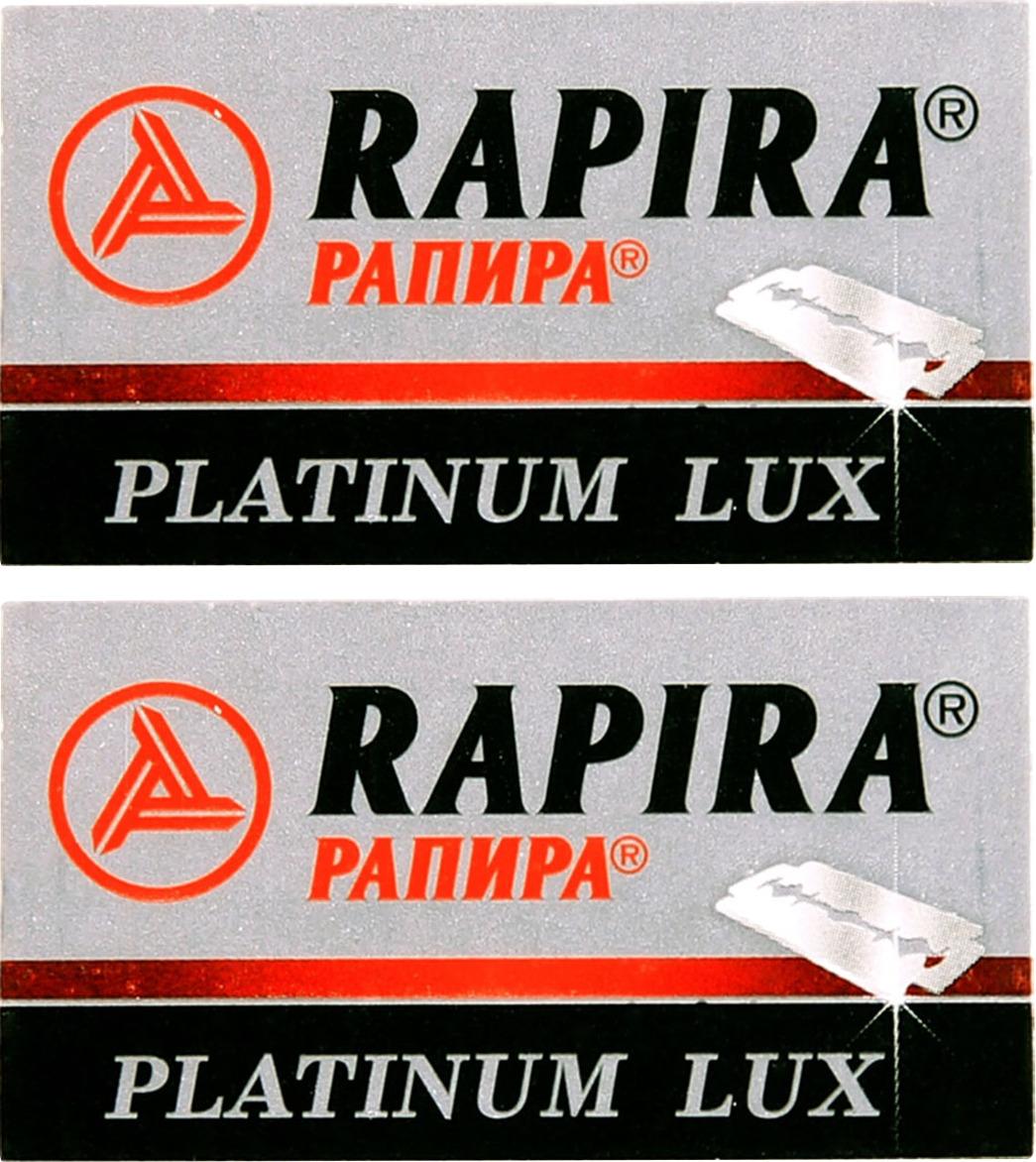 2 упаковки лезвий RAPIRA (РАПИРА) PREMIUM LUX для бритвенных станков