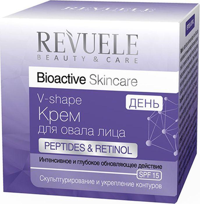 Крем для овала лица дневной Revuele Bioactive Skincare Peptides&Retinol V-shape, 50мл Revuele