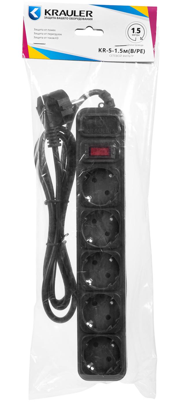 KRAULER KR-5-1,5M(B/PE) сетевой фильтр 5 розеток, 1.5м, чёрный, прозрачная упаковка