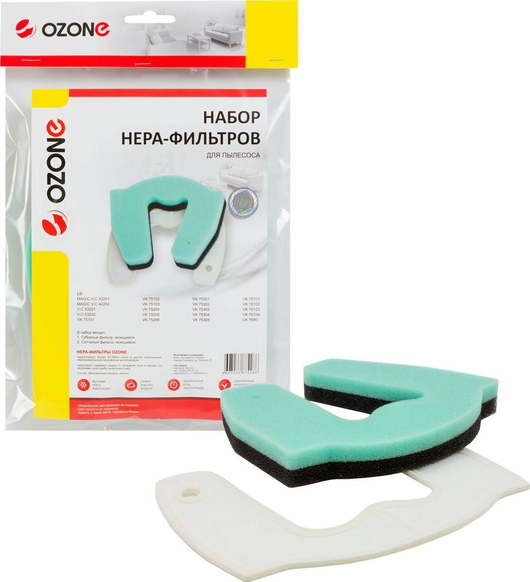 Фильтр пылесоса Ozone H-30, голубой, 2 шт