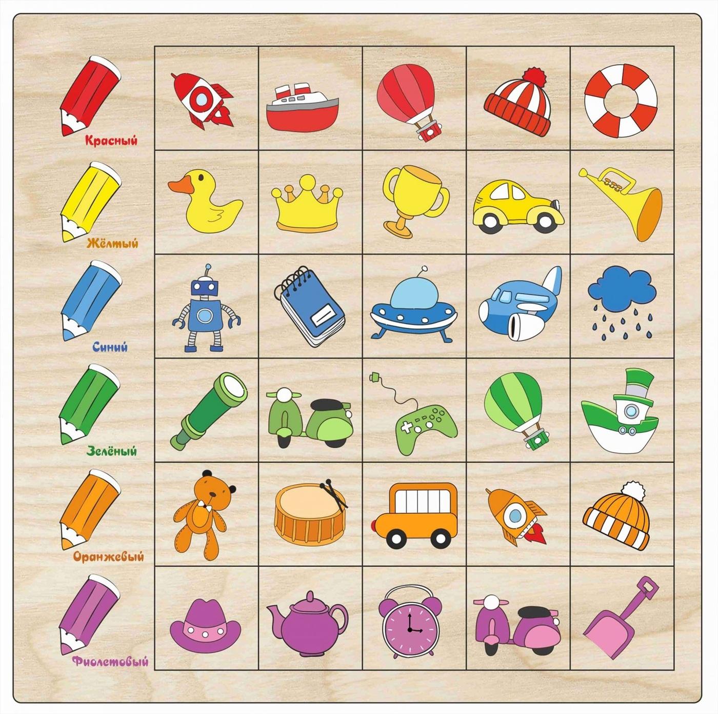 Игра карточки с картинками