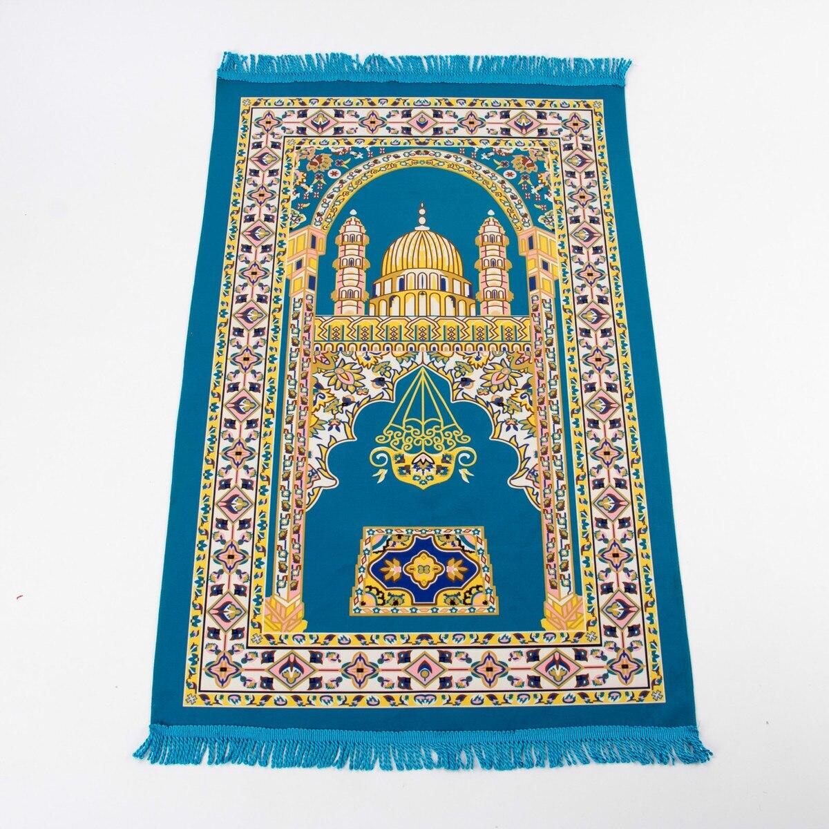 Картинки молитвенного коврика
