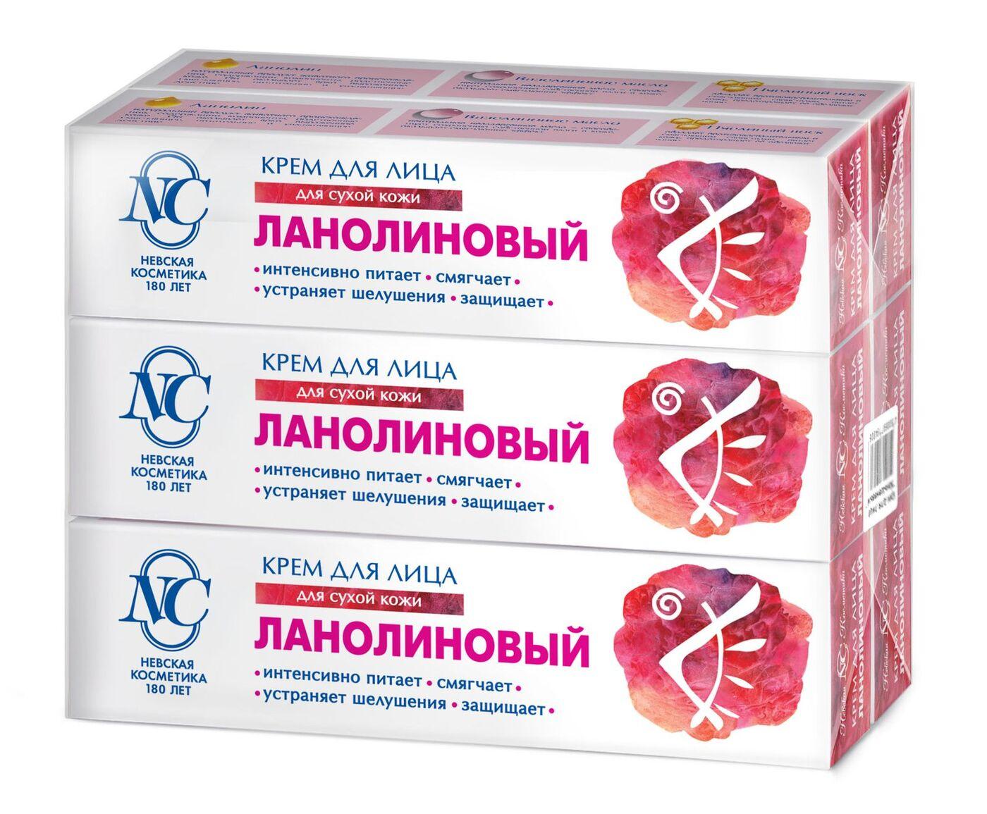 невская косметика крем для лица ланолиновый купить