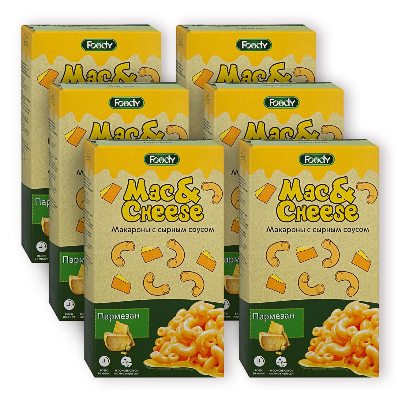 Foody Mac&Cheese Пармезан макароны с сырным соусом, 143г х 6шт