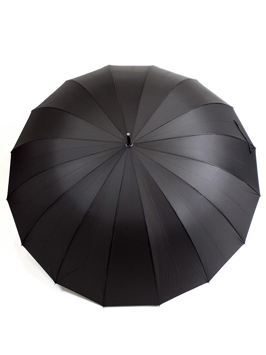 Зонт для двоих DINIYA