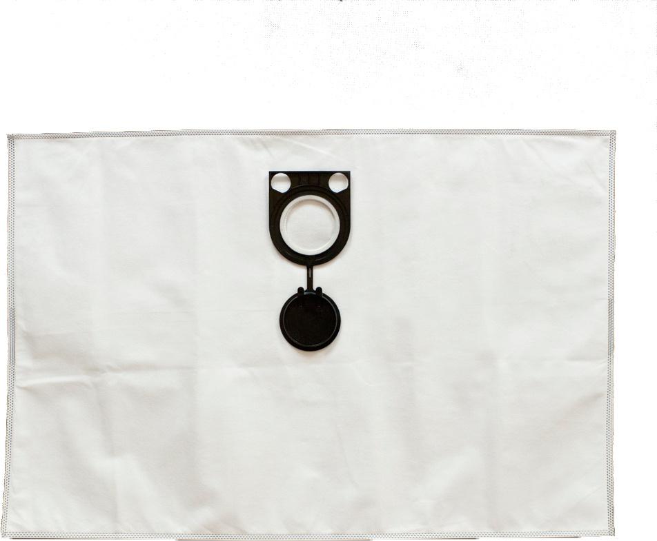 Комплект мешков пылесборных для пылесоса Filtero INT 30 Pro 5шт (до 35л)  #1