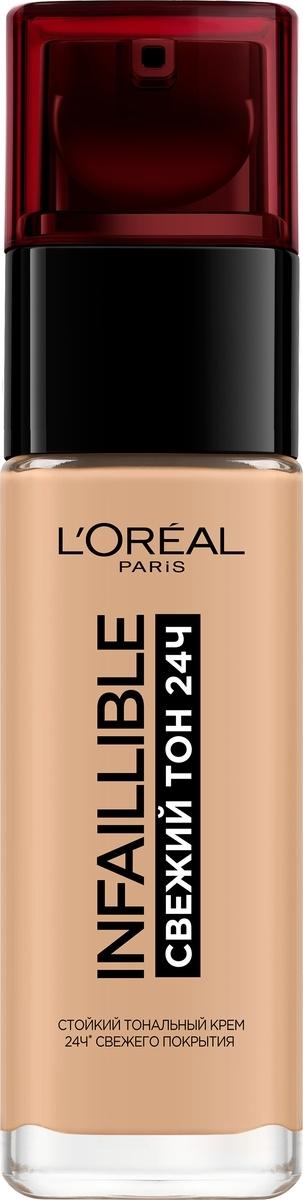"""L'Oreal Paris Стойкий тональный крем для лица """"Infaillible"""", Оттенок 20, Слоновая кость  #1"""