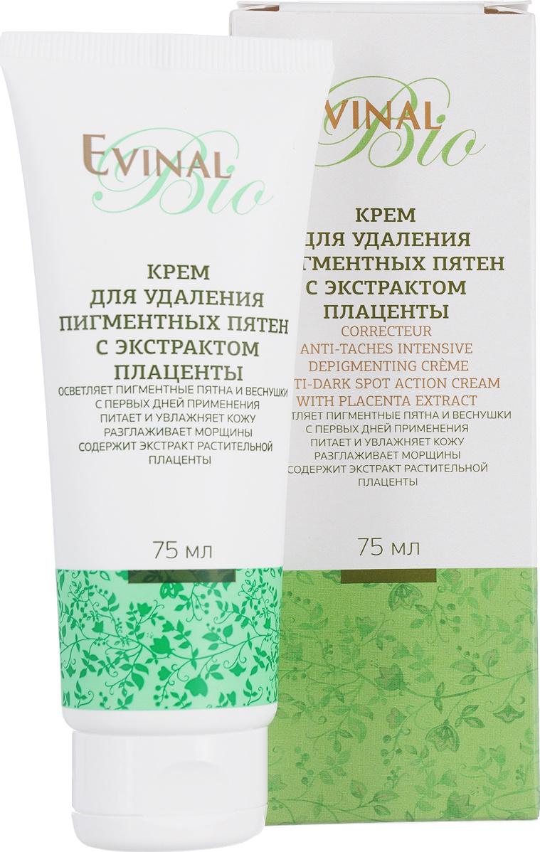 """Крем """"Evinal"""" для удаления пигментных пятен, с экстрактом плаценты, 75 мл  #1"""