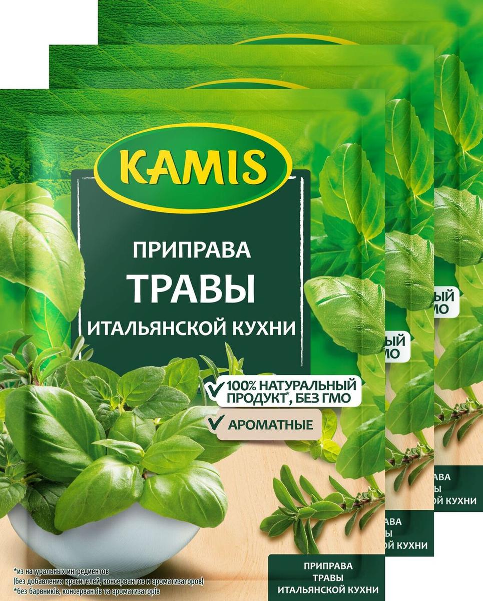 Приправа Kamis Травы итальянской кухни, 10 г х 3 шт #1