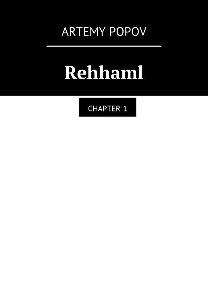 Rehhaml #1