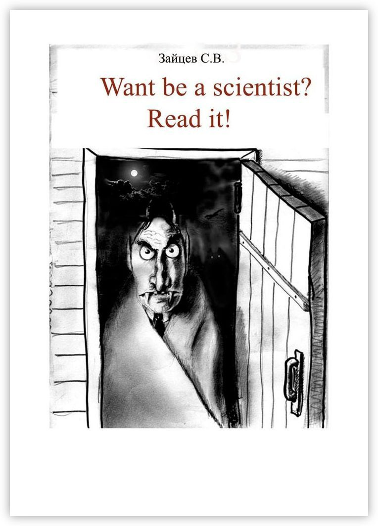 Want be a scientist Read it #1