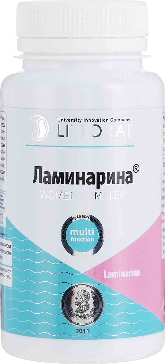 Ламинарина 60 капсул по 0,5 г. Женская формула. От 14 + #1