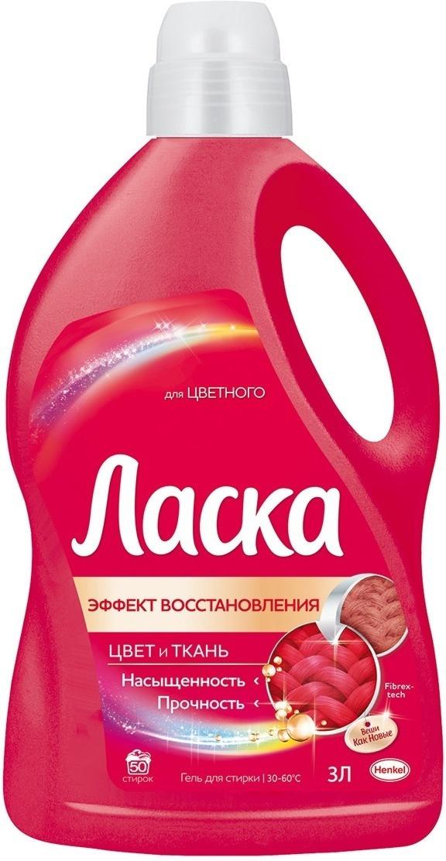 Жидкое средство для стирки Ласка Эффект восстановления, для цветного белья, 3 л  #1